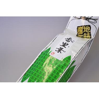 香里葉(かおりば)